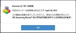 2017_04_22b.jpg